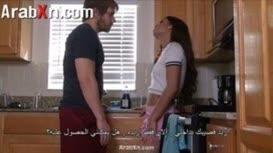 اخته الممحونة ترغمه بالنكاح سكس مترجم محارم