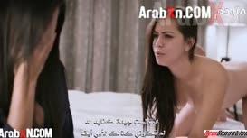 الابنة متل امها سكس محارم مترجم