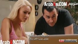 يتشارك السرير مع اخته سكس مترجم محارم - ArabXn.com