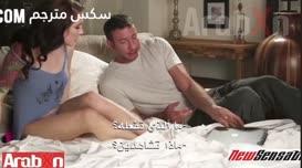 يستغل الفرصة لينتقم من أخته بالنيك سكس مترجم - ArabXn.com