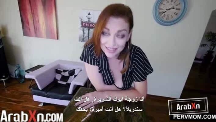 نيك الام الشريرة | سكس امهات مترجم