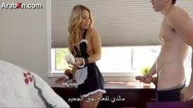 هاج على أخته سكس مترجم محارم